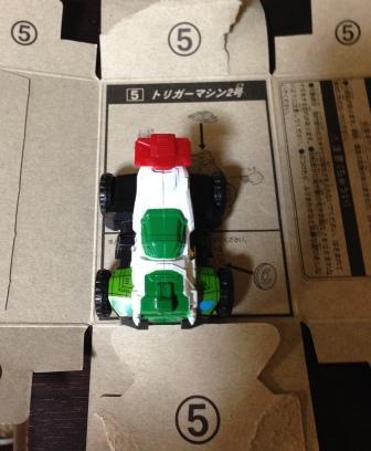 トリガーマシン2号(緑)