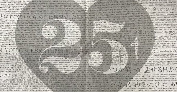 安室奈美恵25新聞