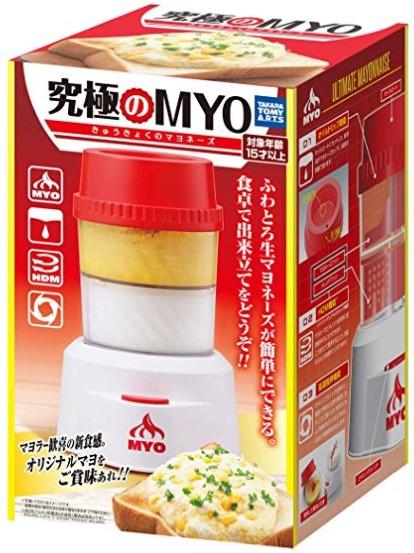 究極のMYO (マヨネーズ)