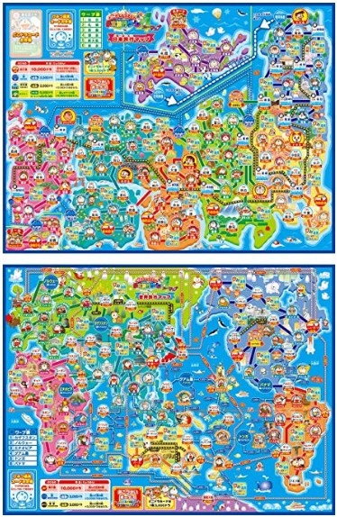 どこでもドラえもん 日本旅行ゲーム 4マップ 中身