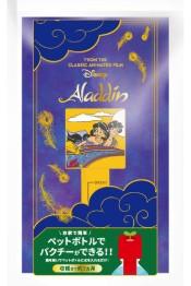 DisneyグリーントイSE<アラジン>【BOX】2種6個セット