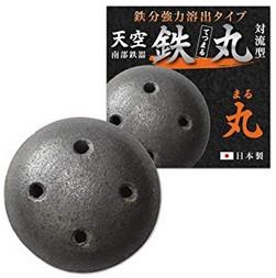 天空鉄丸対流型 鉄分強力溶出タイプ【丸】