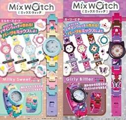 MixWatch(ミックスウォッチ)